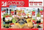 AMKO - AKCIJA - do 14.12.2017. Godine