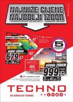 TECHNO SHOP Katalog za februar 2017. godine